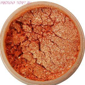 Сухой блестящий краситель Королевский абрикос   5г. Food Colours