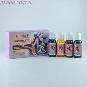 """Набор пищевых синтетических красителей """"CHOCOLATE"""" (4 цвета)"""