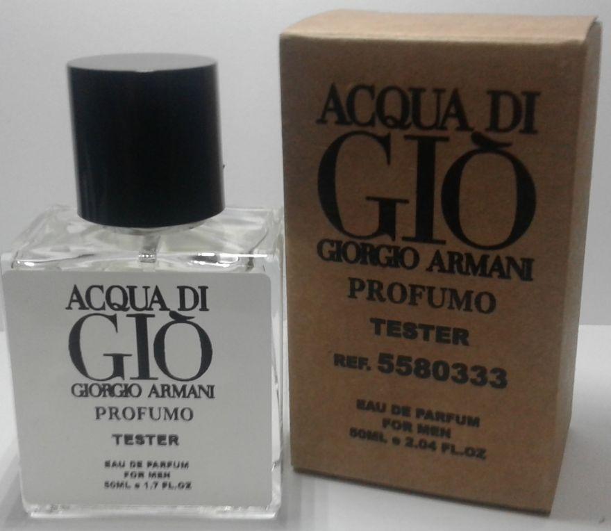 Мини-Tester Giorgio Armani Acqua di Gio Profumo 50 ml (ОАЭ)