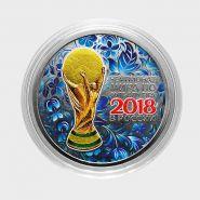 25 рублей ФИФА - ГЖЕЛЬ. ЦВЕТНАЯ ЭМАЛЬ