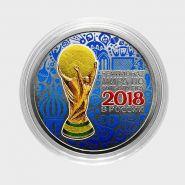 25 рублей ФИФА - УЗОР ФИФА. ЦВЕТНАЯ ЭМАЛЬ