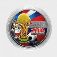 25 рублей ФИФА - ЗАБИВАКА 2. ЦВЕТНАЯ ЭМАЛЬ