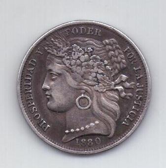 1 песо 1880 года Перу