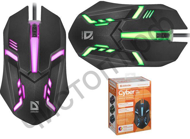 Мышь провод. игров. DEFENDER Cyber MB-560L 7цветов подсвет ,3кнопки, 1200dpi,черный