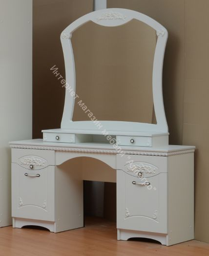 Туалетный стол Ольга 10
