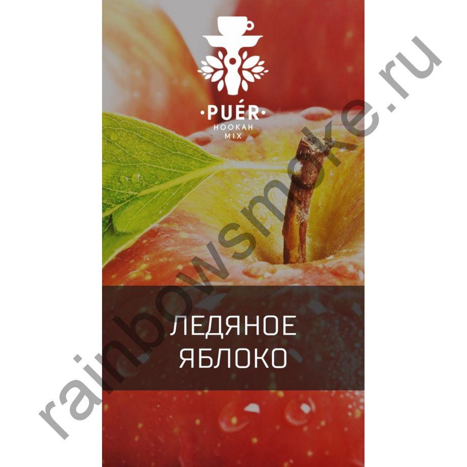 Смесь Puer 100 гр - Arctic Apple (Ледяное Яблоко)