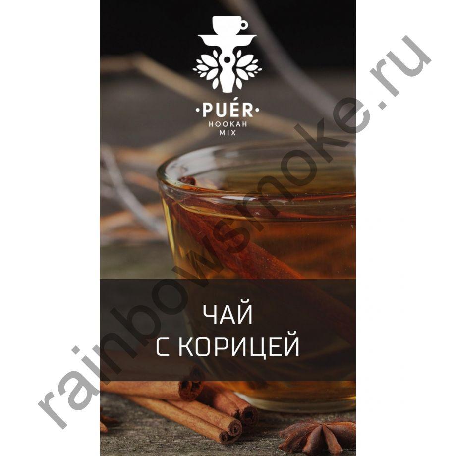 Смесь Puer 100 гр - Cinnamon Tea (Чай с Корицей)