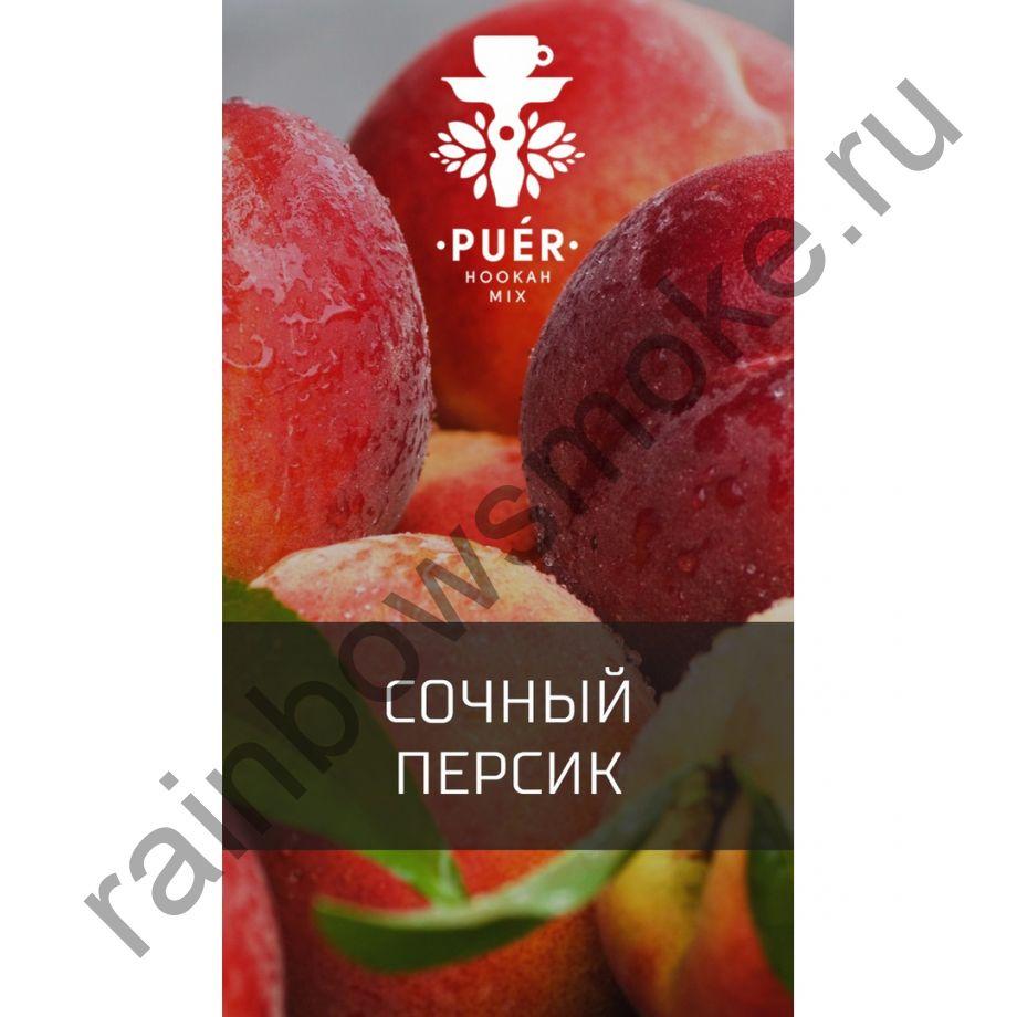 Смесь Puer 100 гр - Velvety Peach (Сочный Персик)