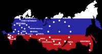 Часы настенные карта России