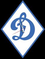 Часы настенные футбольный клуб Динамо