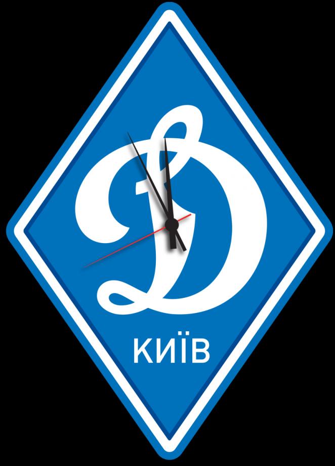 Часы настенные Динамо Киев