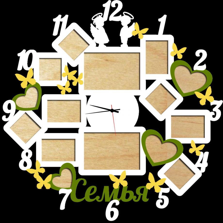 Часы с фоторамками настенные большие семья