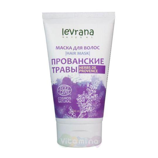 """Levrana Маска для волос """"Прованские травы"""", 150 мл"""