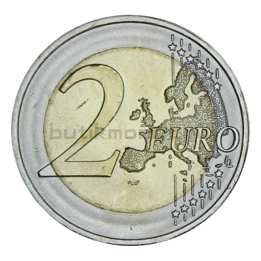 2 евро 2019 Португалия 500 лет кругосветному плаванию Магеллана