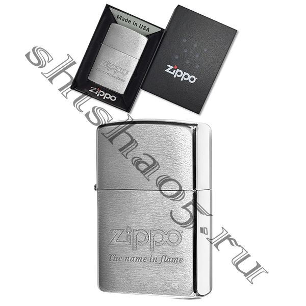 Zippo 200 - Name in Flame, (brushed chrome)