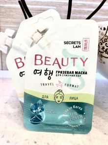 Грязевая маска для сужения пор для лица «Beauty.Ko»,15г (Travel format)