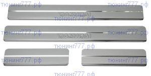 Накладки на пороги, полированная сталь