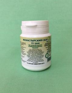 Таблетки Монастырский 16 трав (при опухолях) 120 таблеток