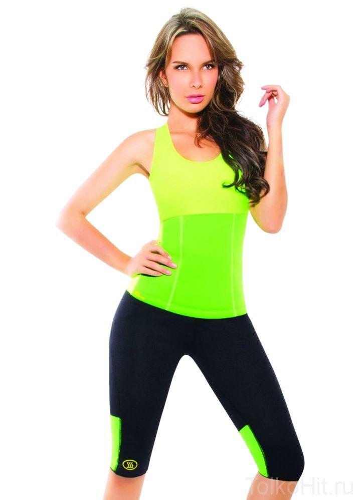 Майка для похудения Hot Shapers (Хот Шейперс) Зеленый - S
