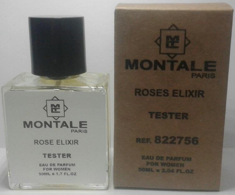 Мини-Tester Montale Roses Elixir 50 ml (ОАЭ)