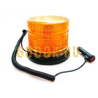 Светодиодный проблесковый маяк 72 ватт Двухрежимный оранжевый