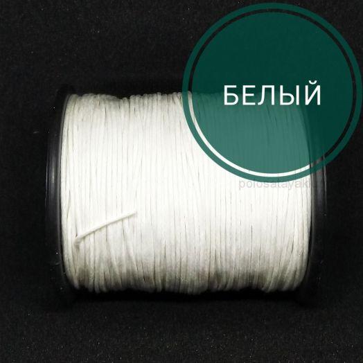 Шнур вощеный, Белый, 10 м/упак