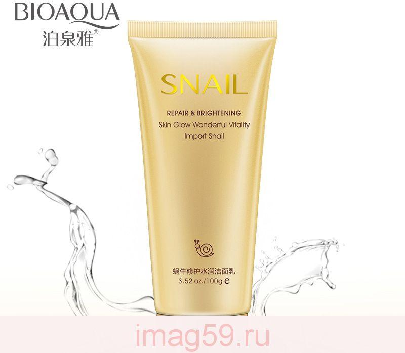 BE7145718 Очищающее средство для кожи лица