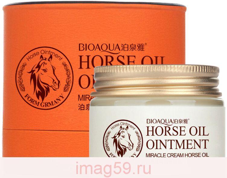 BE9299304 Крем для лица BioAQUA с лошадиным жиром