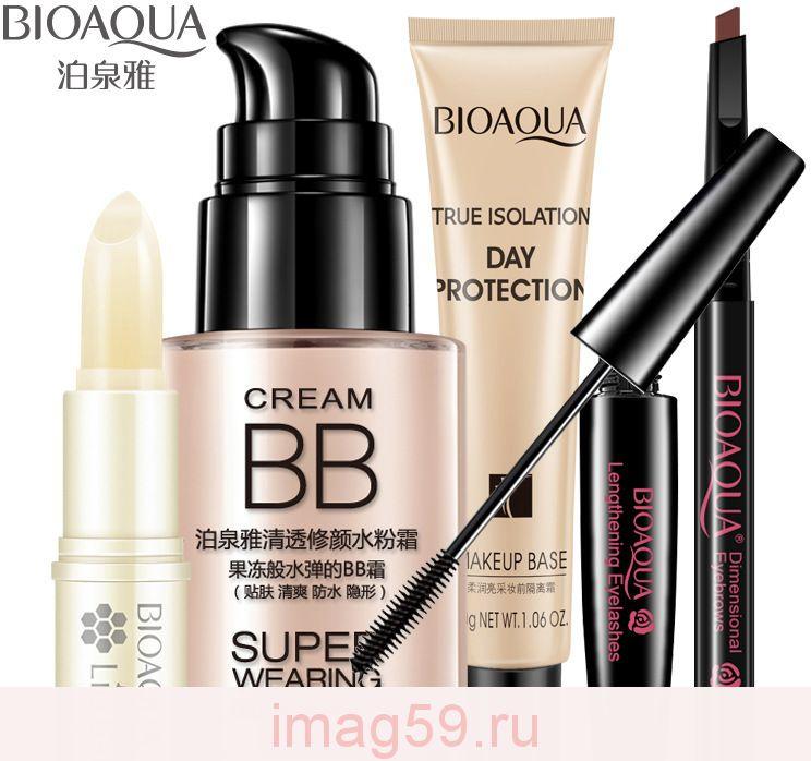 BE6106562 Набор для макияжа