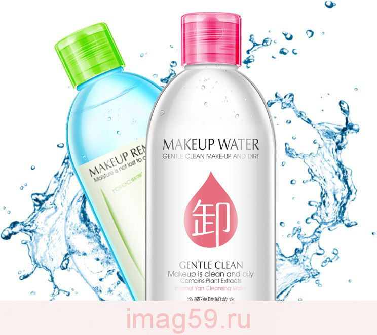 BE9352713 Мицеллярная вода