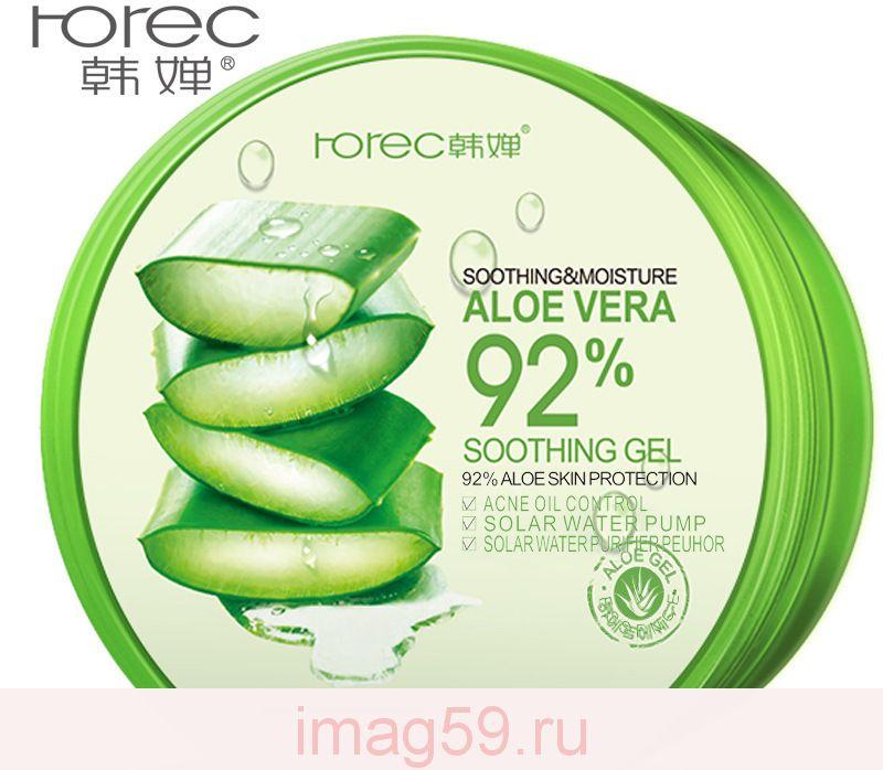 BE8003929 Освежающий и увлажняющий крем-гель для лица и шеи Алоэ Вера 92%