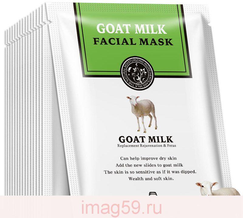 BE7755794 Тканевая маска для кожи лица с молоком
