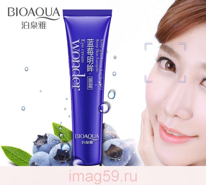 BE9799215 Успокаивающий крем для кожи вокруг глаз