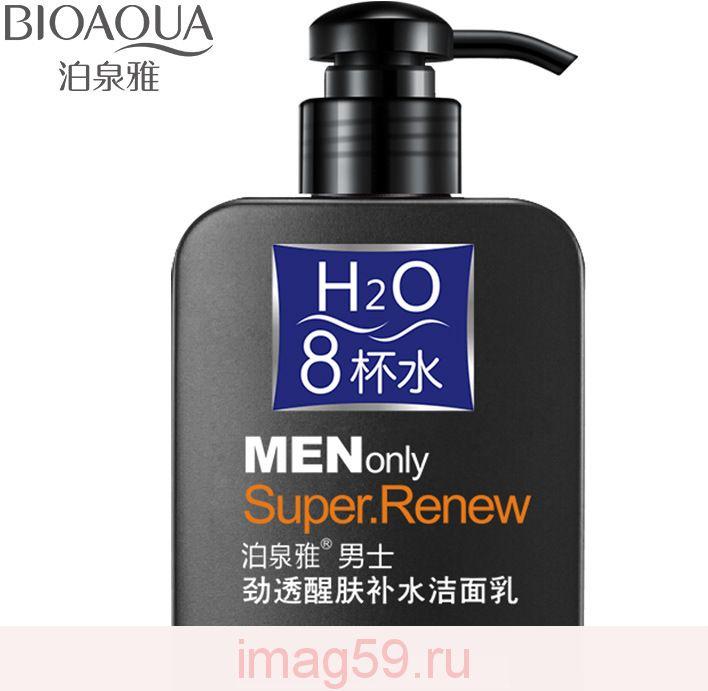 BE3790812 Очищающее средство для кожи лица