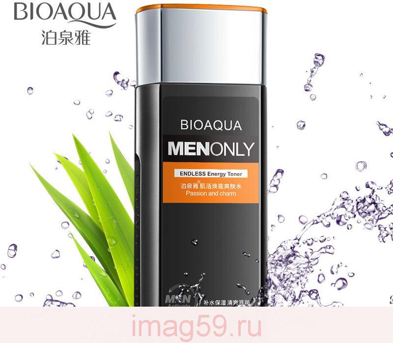 BE4300540 Тоник для лица мужской