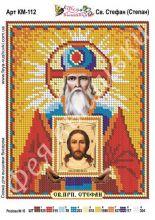 КМ-112 Фея Вышивки. Святой Стефан (Степан). А5 (набор 450 рублей)