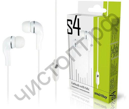 Гарнитура (науш.+микр.) для сотов. SmartBuy S4, белая, коробка (SBH-012K)  вакуум