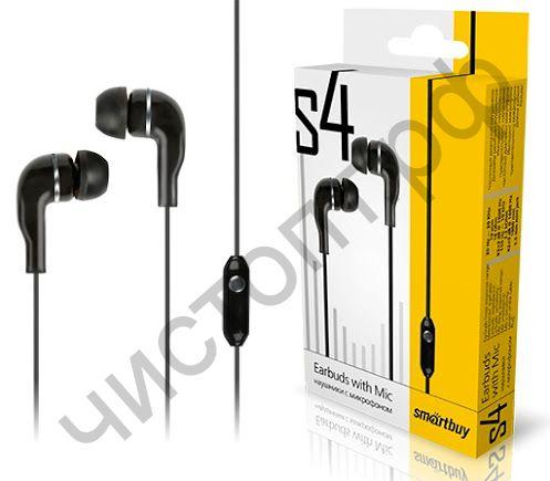 Гарнитура (науш.+микр.) для сотов. SmartBuy S4, черная, коробка (SBH-011K) вакуум