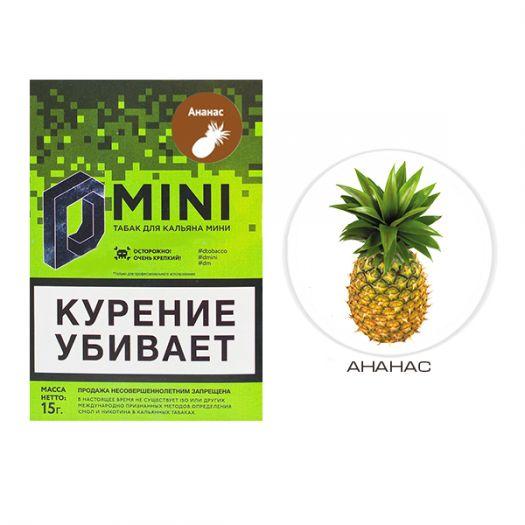 Табак D-Mini Ананас