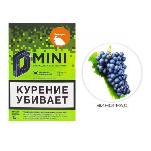 Табак D-Mini Виноград