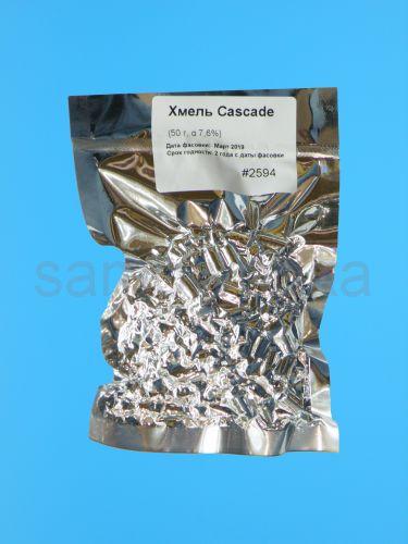 Хмель Каскад (Cascade) альфа 5,7 % 50 гр.