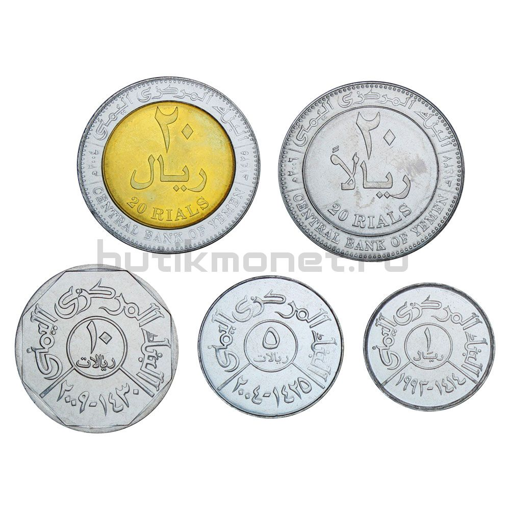 Набор монет 1993-2009 Йемен (5 штук)