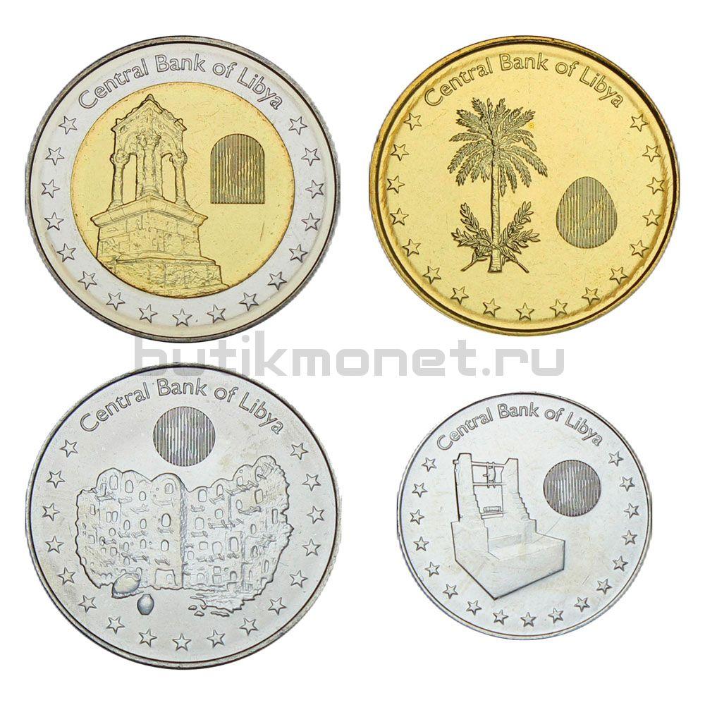 Годовой набор монет 2014 Ливия (4 штуки)