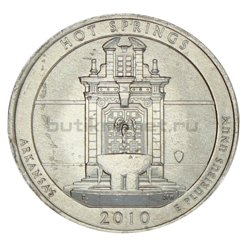 25 центов 2010 США Национальный парк Хот-Спрингс P