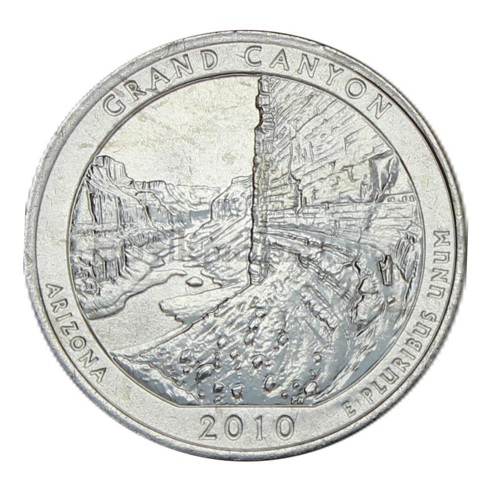 25 центов 2010 США Национальный парк Гранд-Каньон P