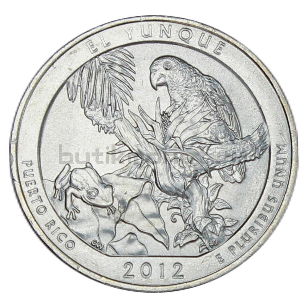 25 центов 2012 США Национальный лес Эль-Юнке P