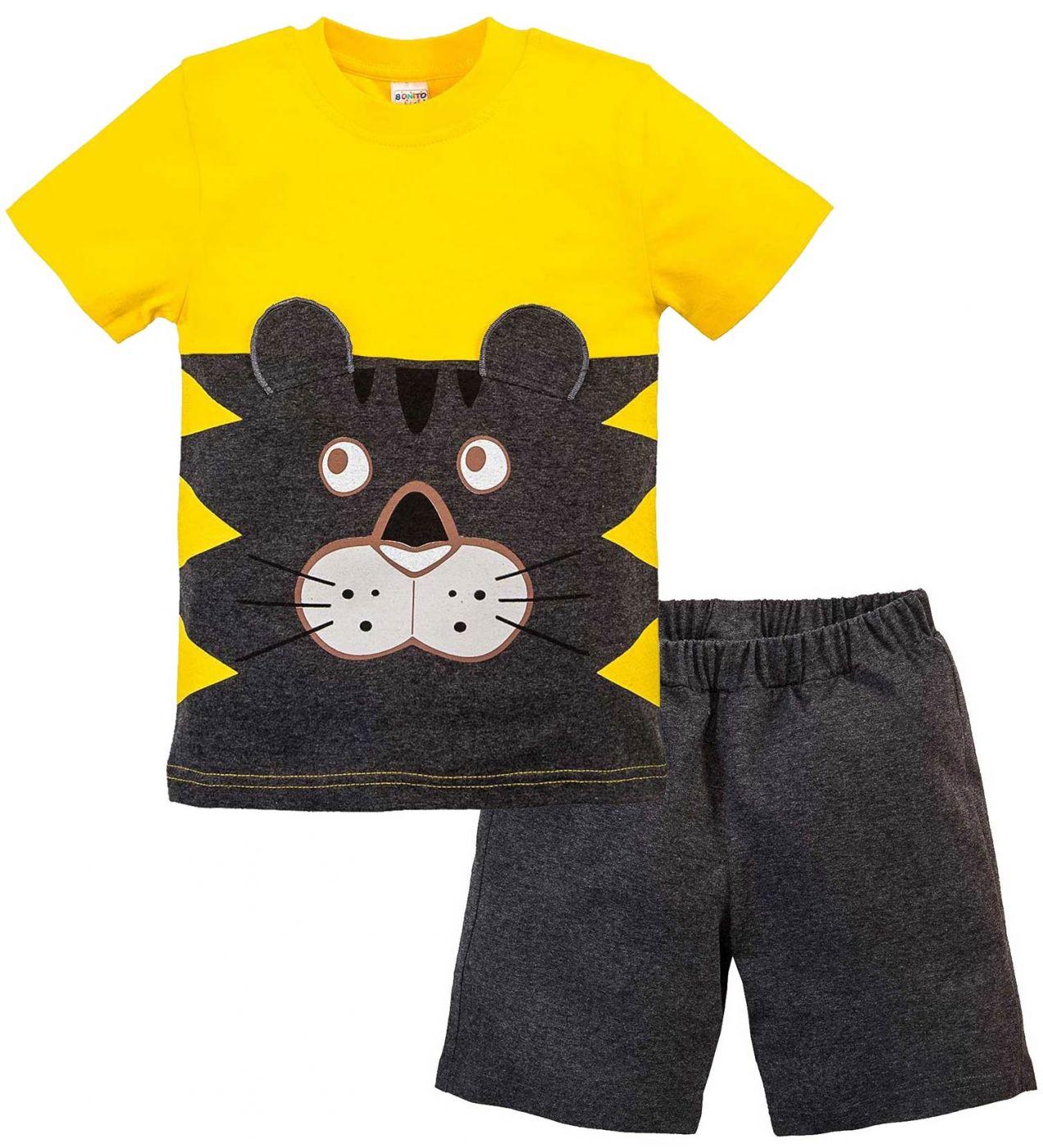 Костюм для мальчика Bonito желтый с мордочкой тигра