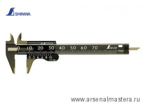 Штангенциркуль пластиковый 70мм Shinwa 19514 М00015766