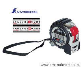 Рулетка Tough Gear 5.5м 25мм с петлёй Shinwa 80821 М00015767