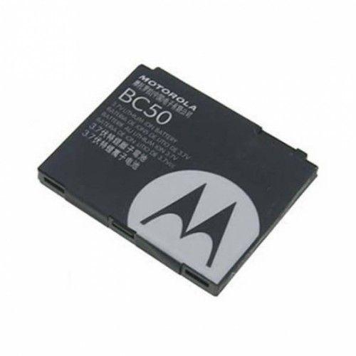 Аккумулятор Motorola L6/L7 Slvr/... (BC50) Оригинал